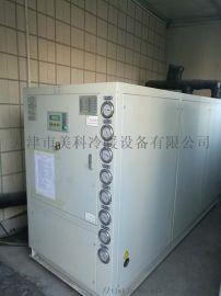 JMK美科水冷式冷水机组天津工业冷水机厂家