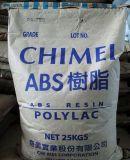 台湾奇美 PA-758 透明abs塑料颗粒