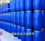 生產 雙十二烷基二甲基氯化銨 原料