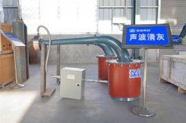 炉膛清灰器,水冷壁清灰器,省煤器清灰装置