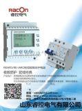 睿控RK-IARC故障电弧保护器