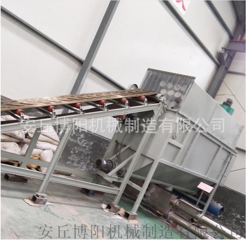 山东活性炭拆包机、自动拆包机厂家