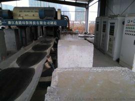 卧式螺旋卸料沉降污泥脱水设备