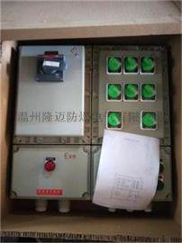 榆林煤业除尘器防爆控制箱