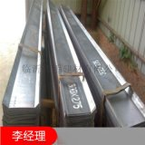 山東優質止水鋼板廠家直銷壓型鋼板