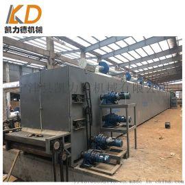 颗粒烘干机大型饲料带式干燥设备 凯力德专业定制