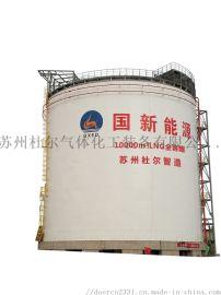 杜尔定制20000立方LNG常压储罐
