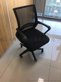 北京折叠椅租赁黑色白色 办公椅 会议椅 酒吧椅租赁
