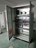 配电柜冷弯成型设备  电器柜冷弯成型设备