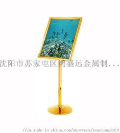 定做不锈钢广告牌指示牌 水牌 路牌