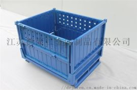 专业定制大型金属周转箱,可折叠仓储笼