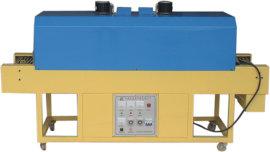 普宁热收缩膜包装机常规款罗定收缩机