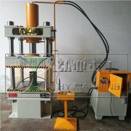 弘业重工250吨三梁四柱液压机接受参数及功能定制
