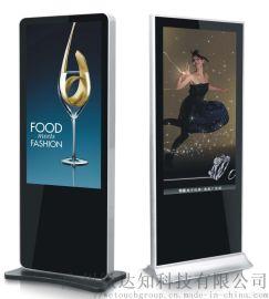 液晶立式广告机65寸 多媒体显示屏
