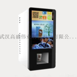 俊客GTD203-19Y咖啡机