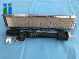 瓦斯燃烧器1602单炉头