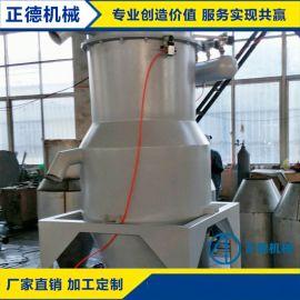 300公斤**拌料机 可来料加工 可定制