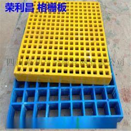 玻璃钢格栅,成都玻璃钢沟盖板,成都格栅板厂家