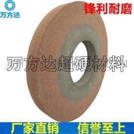 树脂砂轮 磨轧辊750*75*305外圆磨砂轮