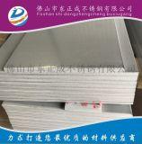 海南不鏽鋼板加工廠,海南316L不鏽鋼板