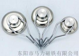 钕铁硼强力磁铁  旋转吸盘磁铁 磁性挂钩
