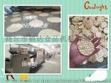 烘烤饼干自动石头饼设备石烤饼机器