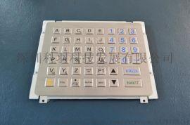 深圳46键金属密码键盘