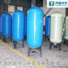 3072华宇玻璃钢树脂罐 离子交换上下开口树脂罐