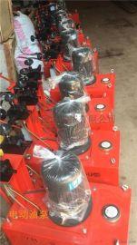 达州电动油泵全国发货热销全国