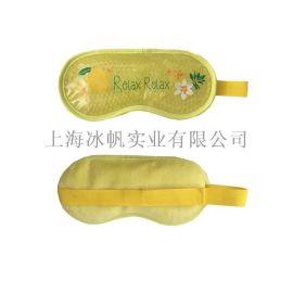毛绒布眼罩 冰珠眼罩 凝胶冰敷眼罩 工厂定制