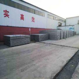 河南钢骨架轻型网架板价格信息