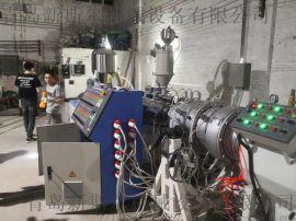 青岛新斯尔机械供应PE/PP高速管材挤出生产线