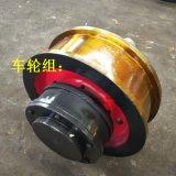 鍛鋼車輪組價位實惠 國標品質車輪組 直銷起重車輪組