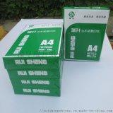 黃石辦公列印紙工廠直銷 a4紙70克靜電複印紙