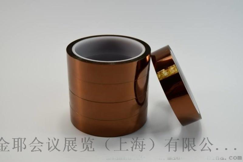 2019中國國際膠黏劑會展,絕緣漆應用展覽會