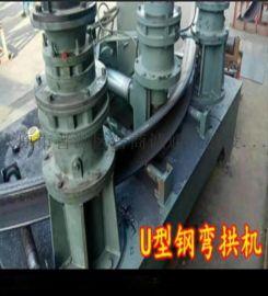 重庆大渡口冷弯机U型钢冷弯机