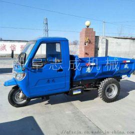 志成批发22马力农用三轮车 工地用加厚拉料车