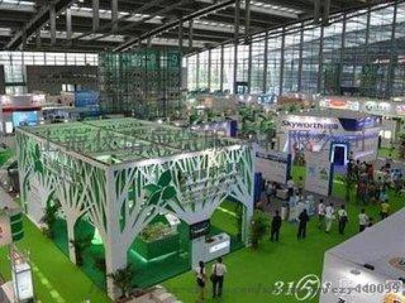 2019第八屆中國(上海)國際節能技術及設備展覽會