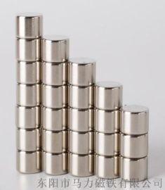 钕铁硼强力磁铁 圆柱形磁块磁钢 镀锌镀镍吸铁石