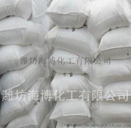 厂家直销食品级小苏打 食品添加剂 碳酸氢钠