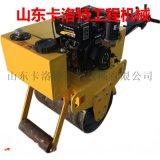 手扶压路机 双轮振动压实机 单轮小型压土机