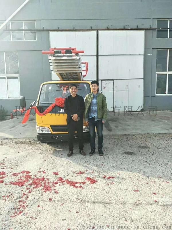 28米蓝牌云梯车厂家出售免征可分期