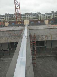 南京变形缝屋面平面型铝合金盖板