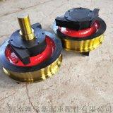 軌道車輪組  雙樑大車驅動輪 400車輪組