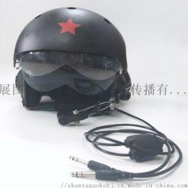 航空通话头盔带耳机飞行员头盔机舱降噪飞行员耳机
