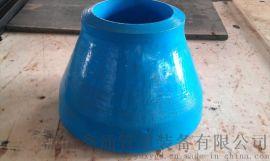 高压厚壁大小头|15CrMo合金钢异径管对焊大小头