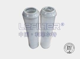 HC8300FUT8H颇尔PALl液压油滤芯