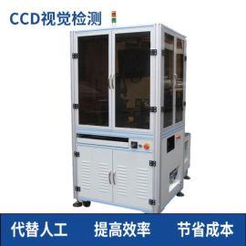 圆柱电池外观检测设备_机器视觉检测设备_光学筛选机