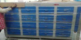 干式废气处理设备 活性炭吸附箱