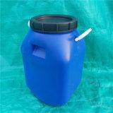 50公斤塑料桶50升化工桶50公斤堆碼桶
